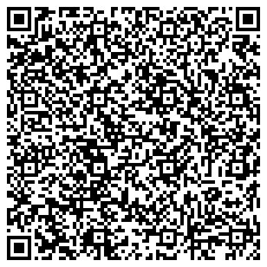 QR-код с контактной информацией организации Zakaz45.ru