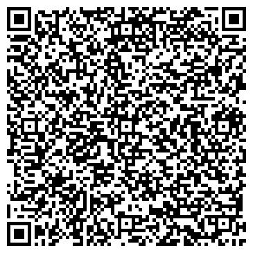 QR-код с контактной информацией организации ООО ДЕСТИНИ ТРЭВЕЛ