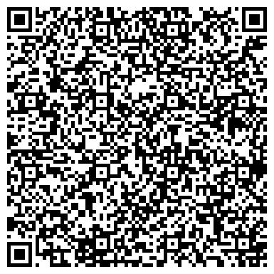 QR-код с контактной информацией организации Курганторгмонтаж, ЗАО, торгово-ремонтная компания, Офис