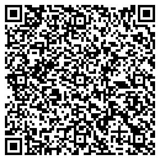 QR-код с контактной информацией организации ЕТУРС
