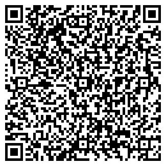 QR-код с контактной информацией организации АВТО-49