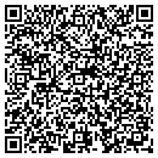 QR-код с контактной информацией организации ИНТЕРВИЗА
