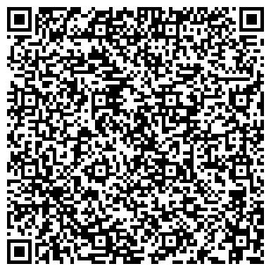 """QR-код с контактной информацией организации """"Вэст-лайн тревел"""""""