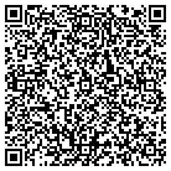 QR-код с контактной информацией организации ИНТЕРГИД