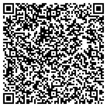 QR-код с контактной информацией организации ИНТУРЛЮКС