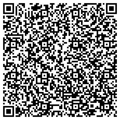 """QR-код с контактной информацией организации """"Консульство Украины в Новосибирске"""""""