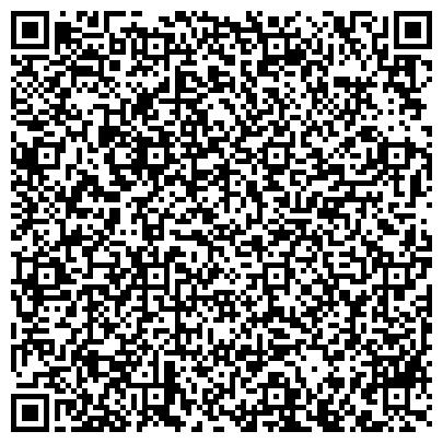 QR-код с контактной информацией организации Хансик, компания по производству корейских салатов, ИП Ким А.Ы.