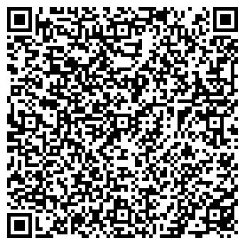QR-код с контактной информацией организации КОНКОР-ТУР
