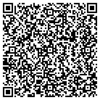 QR-код с контактной информацией организации ЛЕЙФ