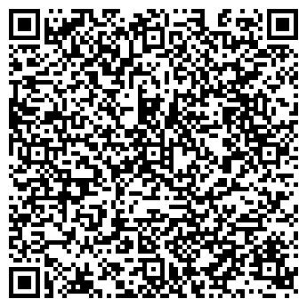 QR-код с контактной информацией организации ЛИДЕР-ТРЭВЭЛ