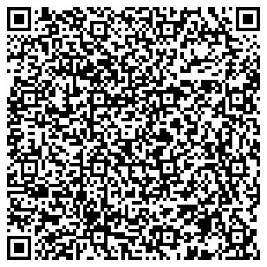 QR-код с контактной информацией организации UTair, авиакомпания, представительство в г. Новосибирске