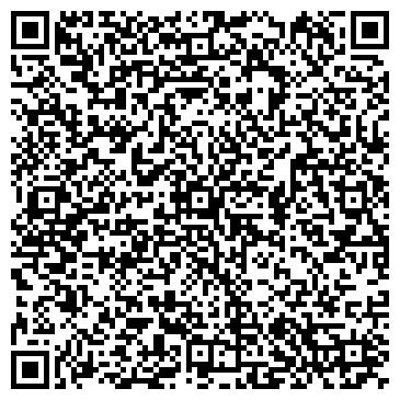 QR-код с контактной информацией организации S7 Airlines