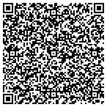 QR-код с контактной информацией организации МАГАЗИН КРУИЗОВ И ПУТЕШЕСТВИЙ