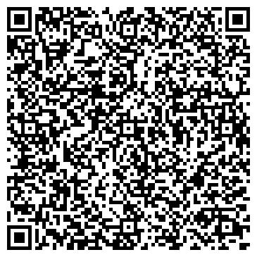 QR-код с контактной информацией организации Матисс