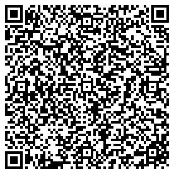 QR-код с контактной информацией организации МЕГАДИАЛОГ