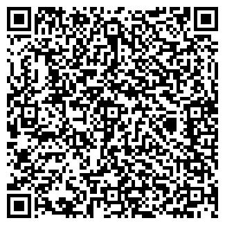 QR-код с контактной информацией организации МИДОС