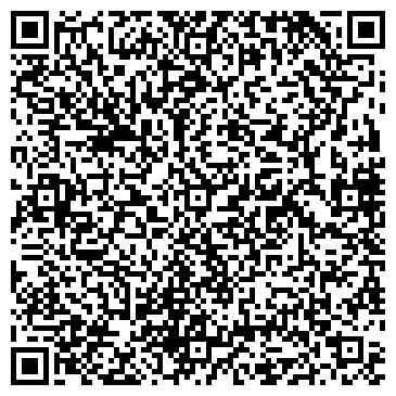 QR-код с контактной информацией организации МОЙ РЕЙС