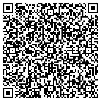 QR-код с контактной информацией организации МОРСКИЕ КРУИЗЫ