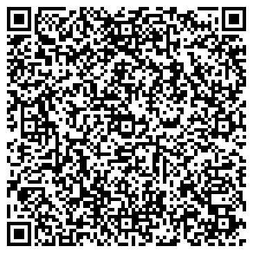 QR-код с контактной информацией организации ИП Подчиненова Е.А.