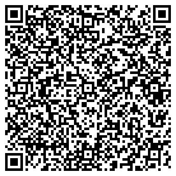 QR-код с контактной информацией организации ПАЛОМА ВЕСТ