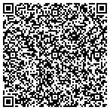 QR-код с контактной информацией организации Azale