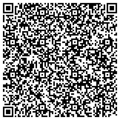 QR-код с контактной информацией организации ЗАО Курганспецэлектромонтаж