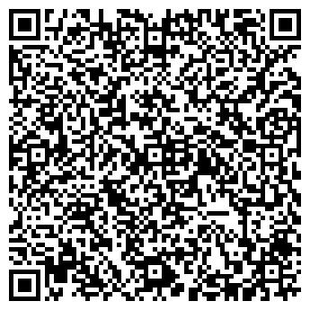 QR-код с контактной информацией организации ПОРА ОТДЫХАТЬ