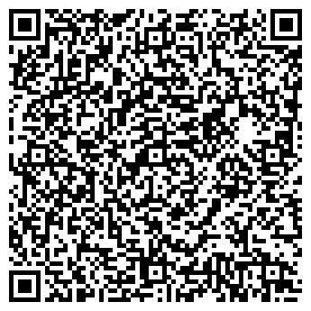 QR-код с контактной информацией организации ПРЕСТИЖ ТУР