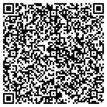 QR-код с контактной информацией организации ПРОГРЕСС-ТУР