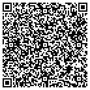 QR-код с контактной информацией организации ПРОК-ИНТУРВОЯЖ