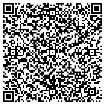 QR-код с контактной информацией организации ПРО-КОНСУЛ