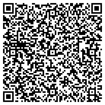 QR-код с контактной информацией организации Эттель