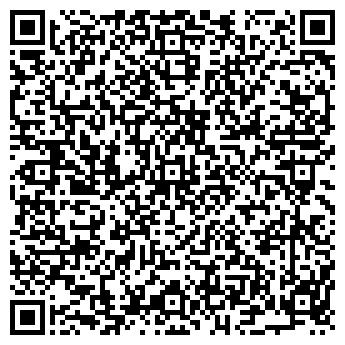 QR-код с контактной информацией организации САН-ТРЕВЕЛ