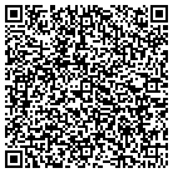 QR-код с контактной информацией организации СИА-ТУР