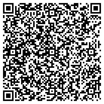 QR-код с контактной информацией организации Алоэ+