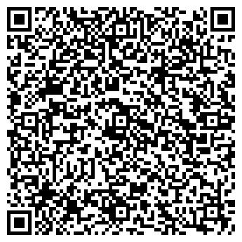 QR-код с контактной информацией организации ТАЛАН-ТУР