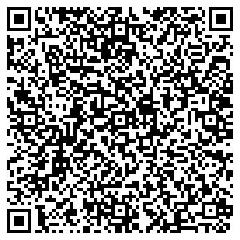 QR-код с контактной информацией организации ТАТЬЯНА-ПРИМА