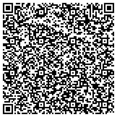 QR-код с контактной информацией организации Главное бюро медико-социальной экспертизы по Калининградской области