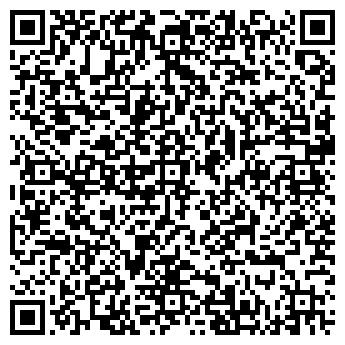QR-код с контактной информацией организации ТВОЙ ОТПУСК