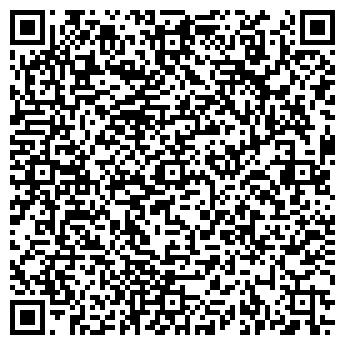 QR-код с контактной информацией организации ТЕСИС ТУР