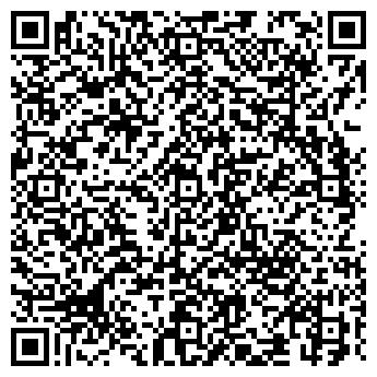 QR-код с контактной информацией организации ТРАНСТУР ТРЕВЕЛ