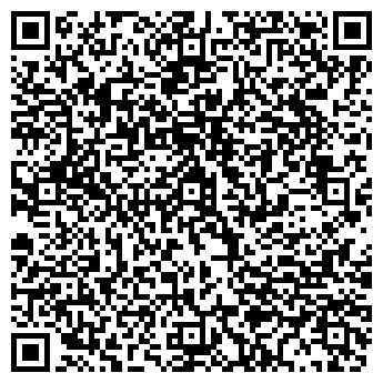 QR-код с контактной информацией организации ТРИАДА ПРАЙД