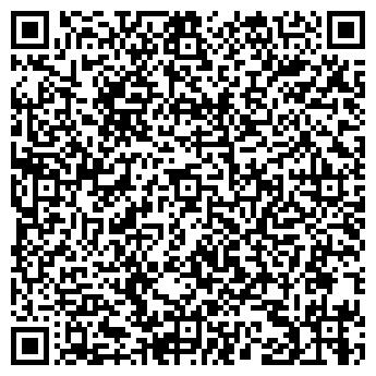 QR-код с контактной информацией организации ТУР ЕВРОПА