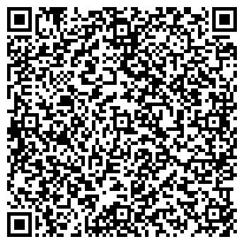 QR-код с контактной информацией организации ФРИ-СТАЙЛ XXI