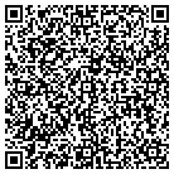 QR-код с контактной информацией организации ХАСТУР