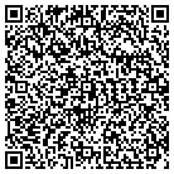 QR-код с контактной информацией организации ЧАС КОНТИ