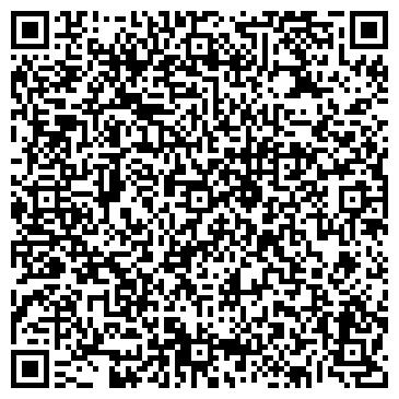 """QR-код с контактной информацией организации ТУРИСТИЧЕСКОЕ АГЕНТСТВО """"ЭКСТРА М"""""""
