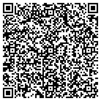 QR-код с контактной информацией организации ЭЛИТЛАЙН