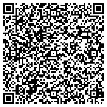 QR-код с контактной информацией организации ЭПЛ ТУР