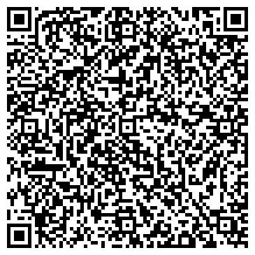 QR-код с контактной информацией организации ДОРОЖНАЯ СПЕЦТЕХНИКА